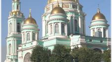 Bogojawlenski Kathedrale