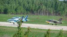 Vyazma Flight Center