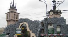 Moskau Zoo