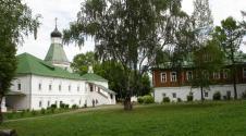 Kremkin Viejo