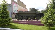 Museo de tanques Kubinka