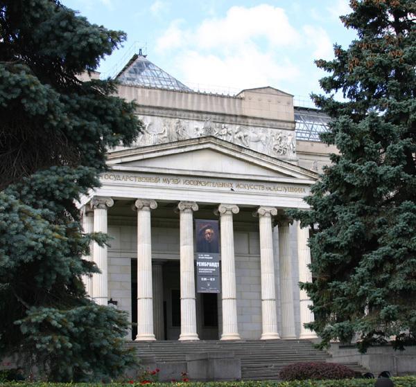 Puschkin-Museum
