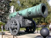 Zar-Pushka, el cañon de época