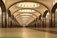 Old Arbat Street + Moscow Metro