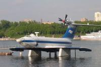 Ekranoplan A-90 Orljonok