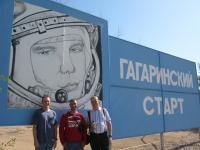 加加林发射台是第一号的发射台