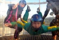 Cubierta simuladores de paracaidismo