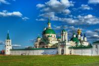 Rostov town