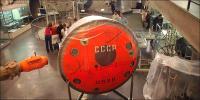 Raumfahrtmuseum Russland, Kaluga