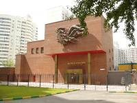 Museum of Russian Heroes