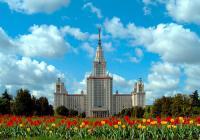 MGU, Moskau Stadtrundfahrt