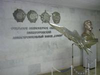 Museum der Sokol Airbase Geschichte
