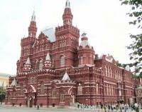 kreml historical museum
