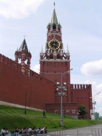 la vista de Kremlin