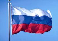 la bandera de Federacion de Rusia